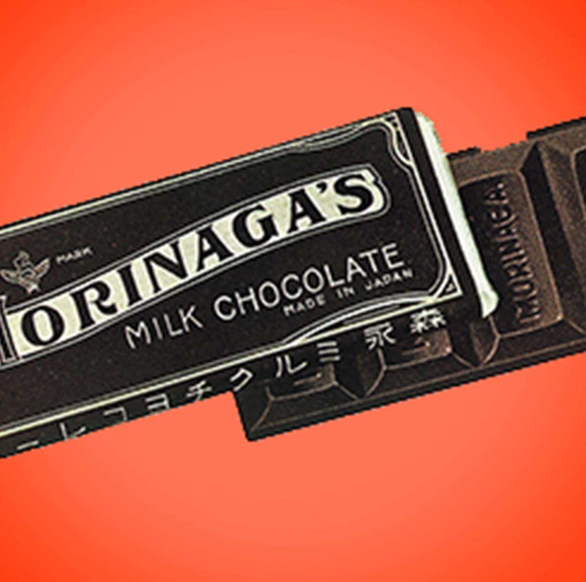 Morinaga 1918 Milk Chocolate